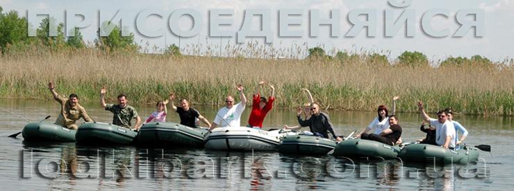 много лодок БАРК на озере выстроились в шеренгу и шлют привет