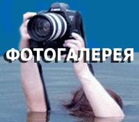 фотограф в воде снимает