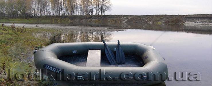 фото лодки БАРК B-190 на реке