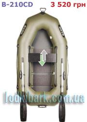 фото лодки BARK B-210CD