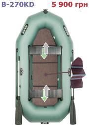 фото лодки BARK B-270KD
