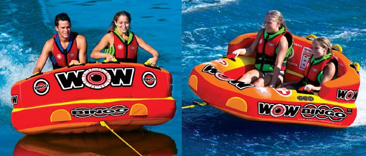 Плюшку Bingo буксируют по воде