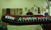 надувные пвх лодки Барк под заказ