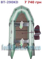 фото лодки BARK BT-290KD