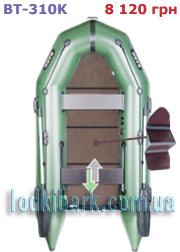 фото лодки BARK BT-310K