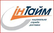 логотип ИнТайм грузоперевозчик