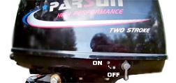 мотор Парсун Т2.6 вид сбоку