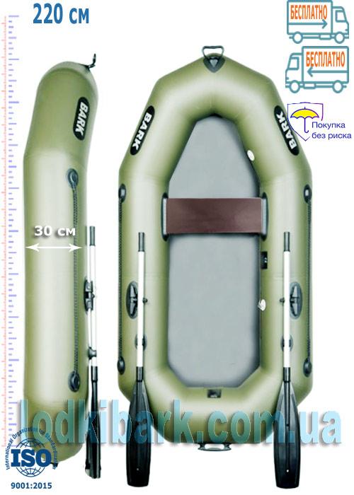 Барк B-220 гребная одноместная лодка без настила