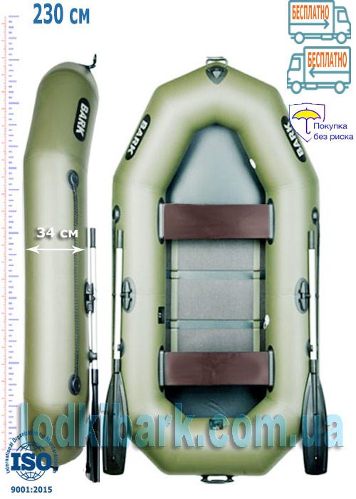 Барк B-230 гребная двухместная лодка в базовой комплектации