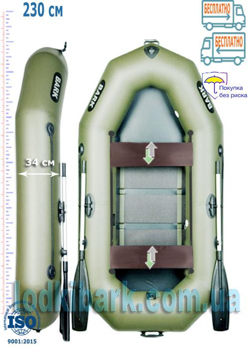 Барк B-230D гребная двухместная лодка со сланевым настилом и передвижными сиденьями