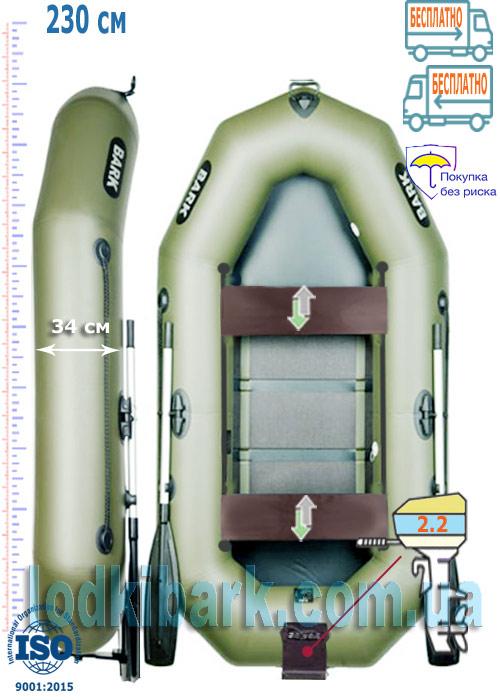 Барк B-230ND гребная духместная лодка с навесным транцем под мотор, днищевой настил из трех сланей и передвижные сиденья