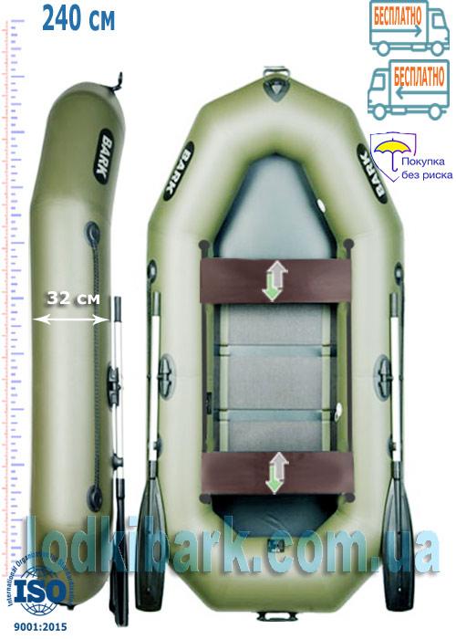 Барк B-240CD гребная двухместная лодка с настилом из трех сланей и передвижными сиденьями