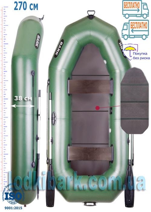 Барк B-270К гребная двухместная лодка с настилом книжка и стационарными сиденьями