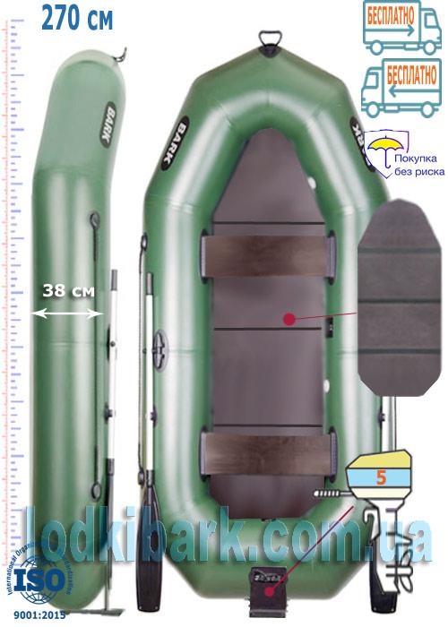 Барк B-270KN гребная духместная лодка с навесным транцем под мотор, днищевой настил книжка, стационарные сиденья