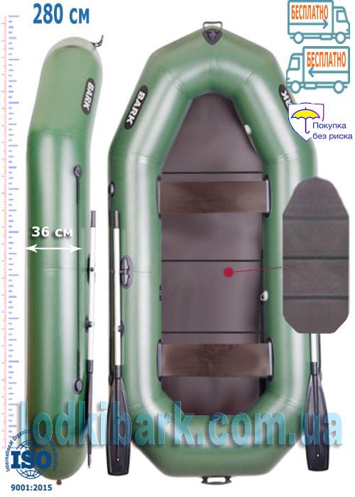 Барк B-280К гребная трехместная лодка с настилом книжка и стационарными сиденьями