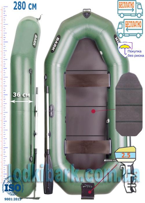 Барк B-280KN гребная трехместная лодка с навесным транцем под мотор, днищевой настил настил книжка, стационарные сиденья
