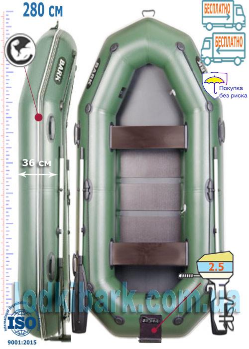 Барк B-280NP гребная трехместная лодка с навесным транцем под мотор, днищевой настил из трех сланей, стационарные сиденья, борта усилены привальным брусом