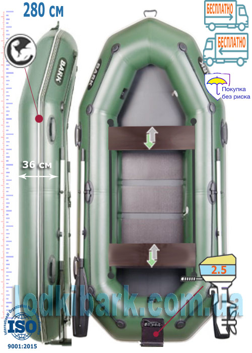 Барк B-280NPD гребная трехместная лодка с навесным транцем под мотор, днищевой настил из трех сланей, передвижные сиденья, борта усилены привальным брусом