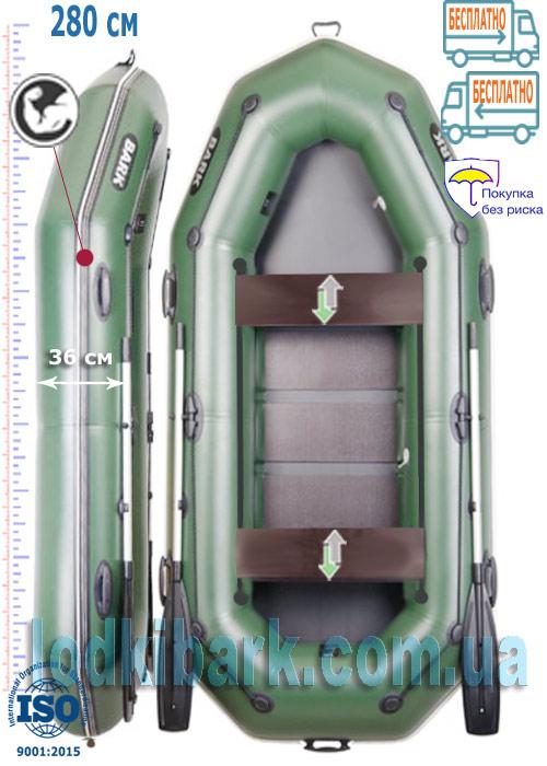 Барк B-280PD гребная трехместная лодка с настилом из трех сланей и передвижными сиденьями, борт усилен привальным брусом