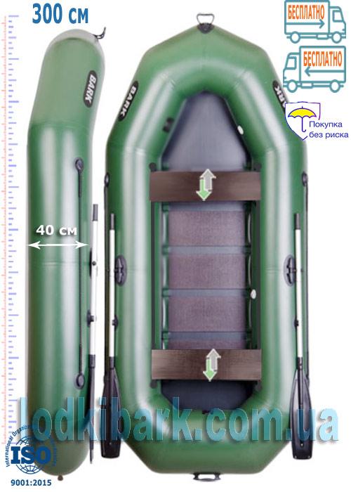 Барк B-300D гребная четырехместная лодка с настилом из пяти сланей и передвижными сиденьями