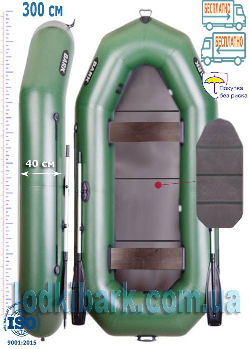Барк B-300К гребная четырехместная лодка с настилом книжка и стационарными сиденьями