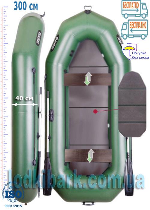 Барк B-300КD гребная четырехместная лодка с настилом книжка и передвижными сиденьями