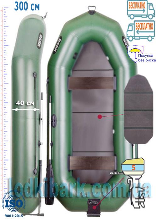 Барк B-300KN гребная четырехместная лодка с навесным транцем под мотор, днищевой настил книжка, стационарные сиденья