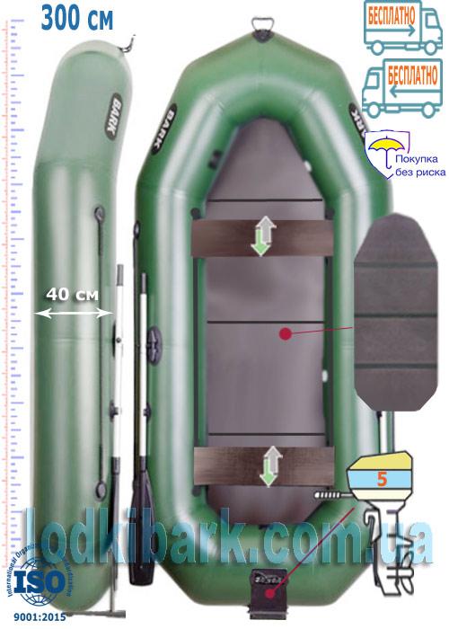 Барк B-300KND гребная четырехместная лодка с навесным транцем под мотор, днищевой настил книжка, передвижные сиденья