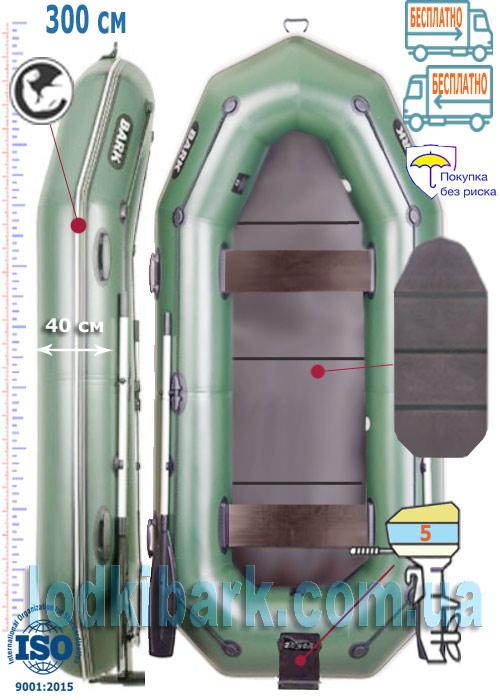 Барк B-300KNP гребная четырехместная лодка с навесным транцем под мотор, днищевой настил книжка, стационарные сиденья, борта усилены привальным брусом