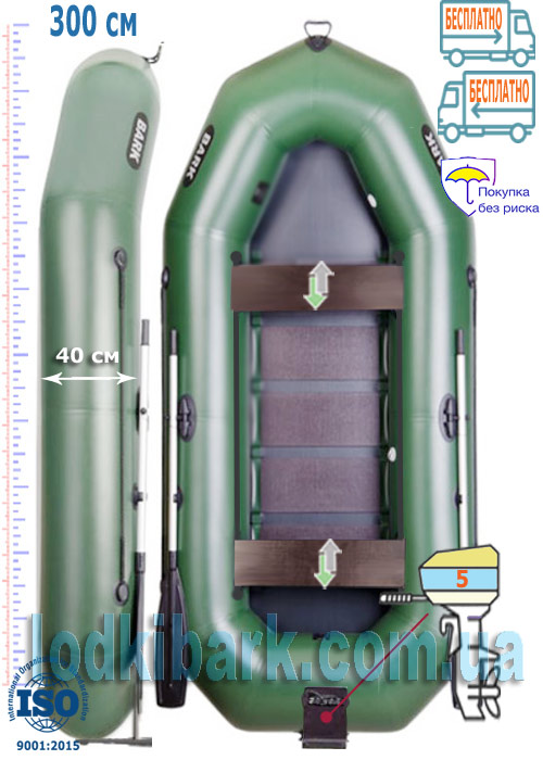 Барк B-300ND гребная четырехместная лодка с навесным транцем под мотор, днищевой настил из пяти сланей, передвижные сиденья