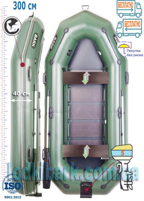 Барк B-300NPD гребная четырехместная лодка с навесным транцем под мотор, днищевой настил из пяти сланей, передвижные сиденья, борта усилены привальным брусом
