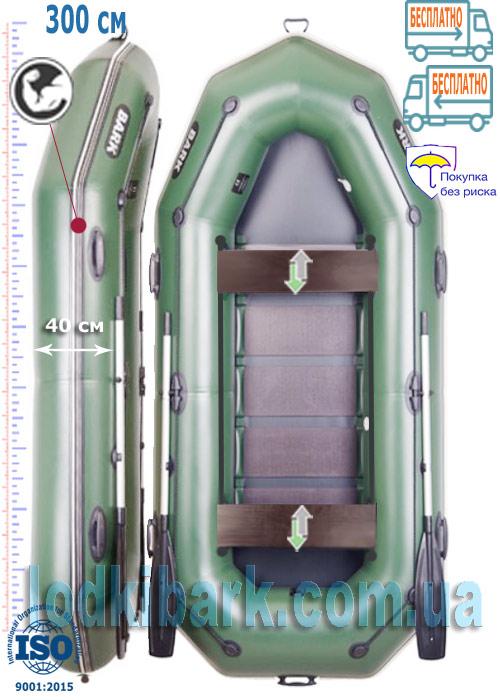 Барк B-300PD гребная четырехместная лодка с настилом из пяти сланей и передвижными сиденьями, борт усилен привальным брусом