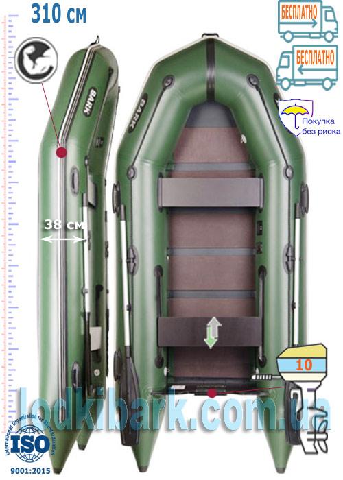 Барк BT-310 моторная двухместная лодка