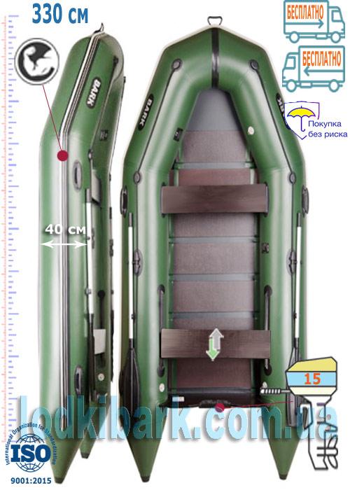 Барк BT-330 моторная четырехместная лодка в базовой комплектации