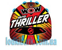 Плюшка WOW Big Thriller