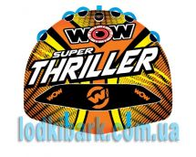 Плюшка WOW Super Thriller